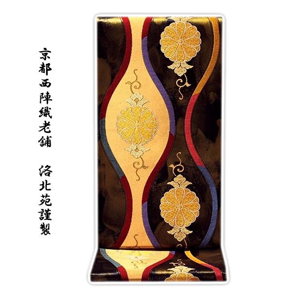 京都西陣老舗「洛北苑謹製」 色段立桶文 振袖にも最適 正絹 袋帯