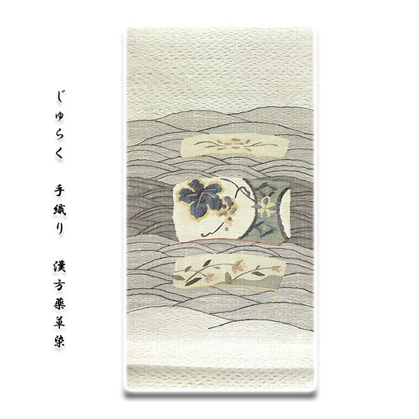 「スリーシーズン-正絹-波筬織」 漢方薬草染 じゅらく 手織り 単衣の着物にも 太鼓柄 紬 袋帯