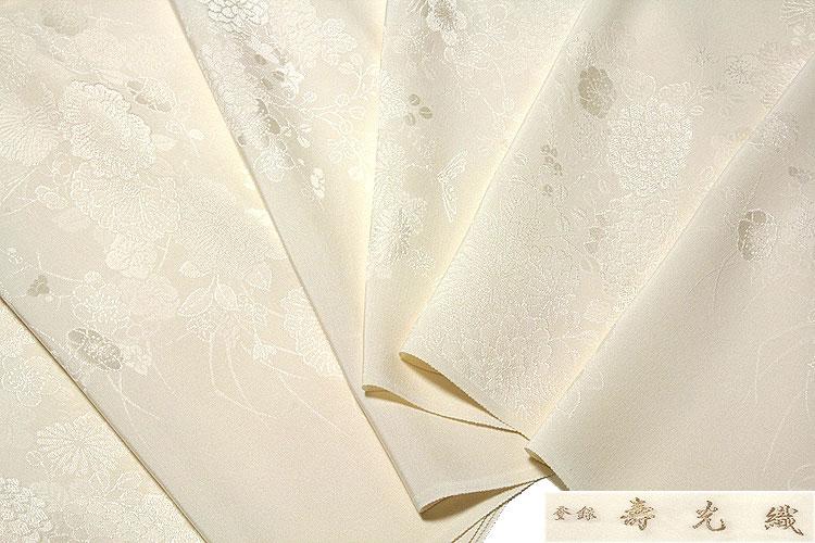 【訳あり】「お好みの色に染める-白生地」 【登録-寿光織】 立体的な地紋起こし 梅菊椿 花模様 正絹 細やかな 色無地 着尺