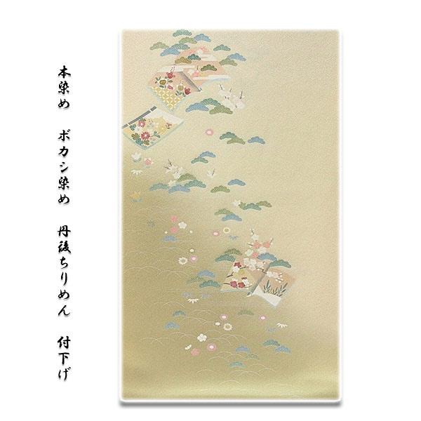 「本染め」 ボカシ染め 日本の絹 丹後ちりめん 松竹梅 吉祥文様 正絹 付下げ