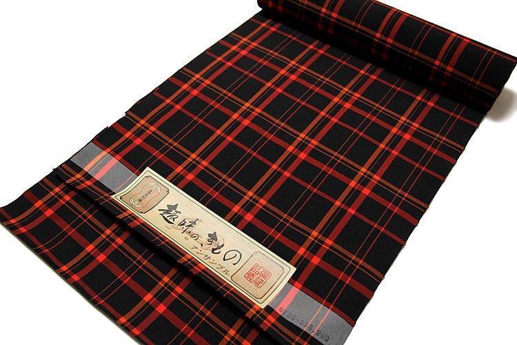 【訳あり】「高級別織」 趣味のきもの 格子柄 オシャレな アンサンブル 羽織 着物 正絹 紬
