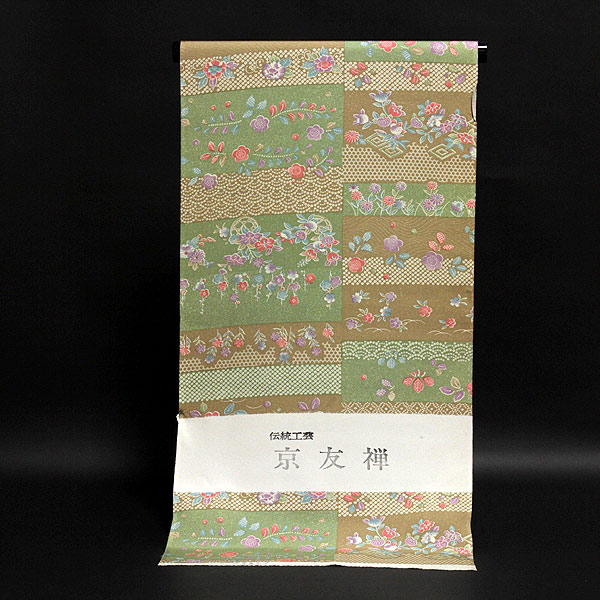 「伝統工芸 京友禅」 花模様 絞り風柄 正絹 小紋