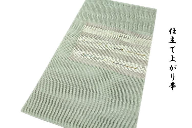 「正絹」 夏物 絽つづれ オシャレ 平仕立て 仕立て上がり 八寸 名古屋帯