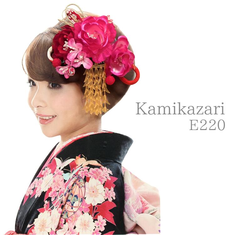 【日本製】髪飾り 成人式 卒業式 結婚式用 花髪飾り 【振袖 着物 ヘアアクセサリー かんざし 簪 ピンク 赤】和装 髪飾り E220
