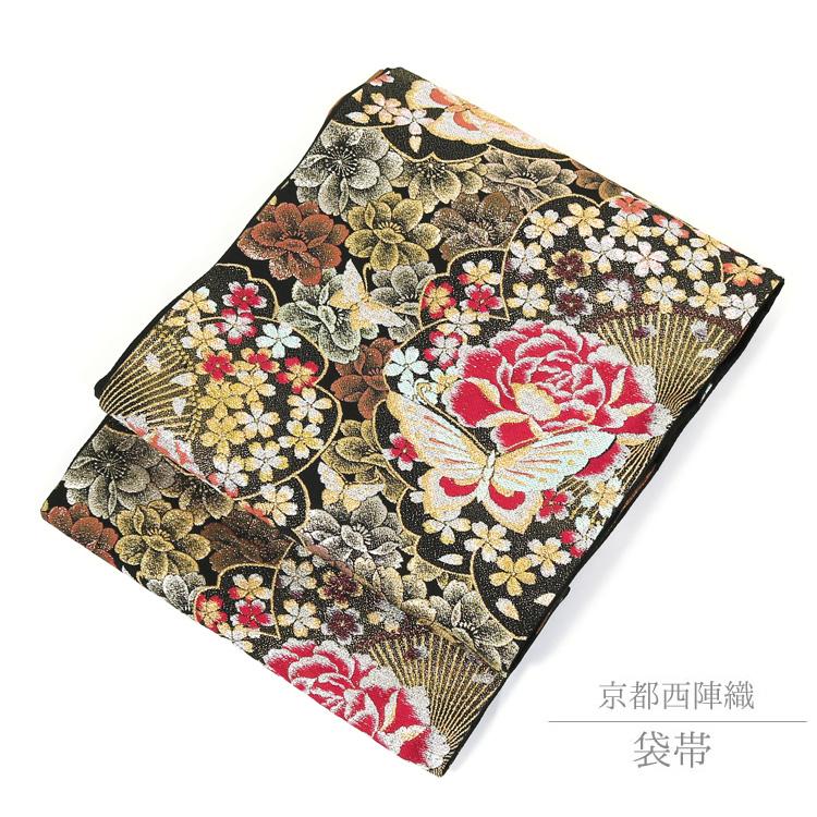 袋帯 振袖 訪問着 礼装 京都西陣織 帯 仕立て上がり 70050