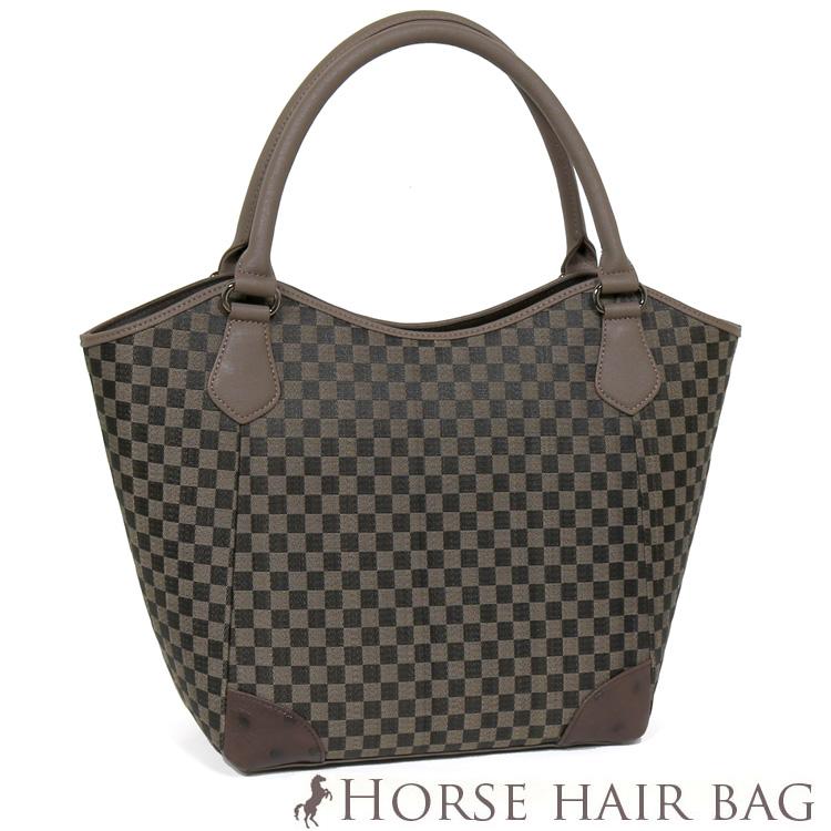 ホースヘアーバッグ 6843【オーストリッチバッグ/鞄/かばん/ハンドバッグ ブラウン】母の日 ギフト