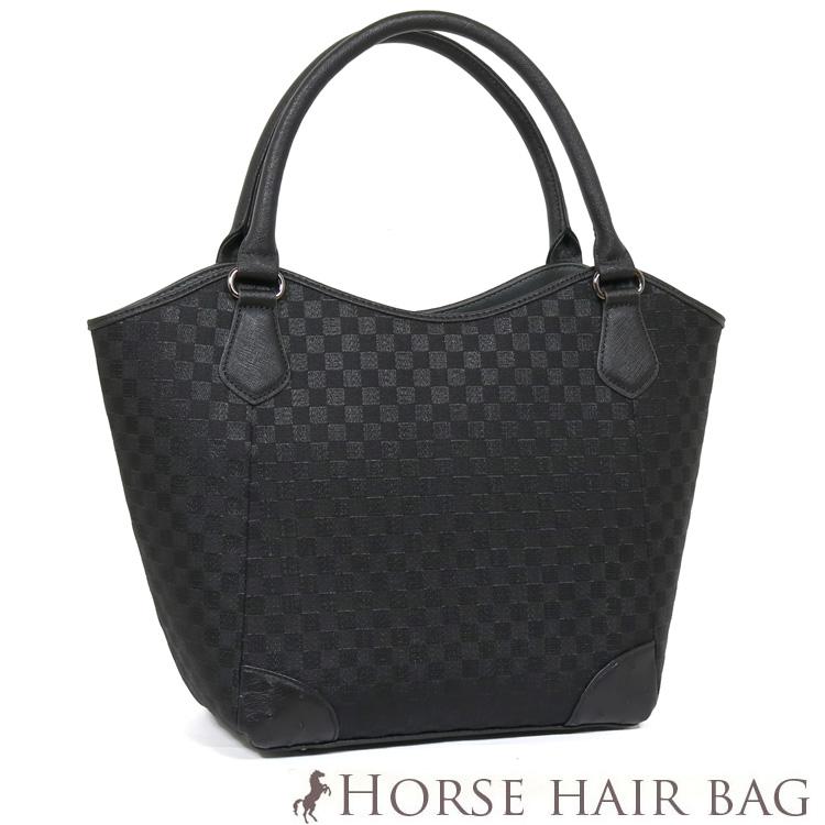 ホースヘアーバッグ 6844【オーストリッチバッグ/鞄/かばん/ハンドバッグ ブラック 黒】