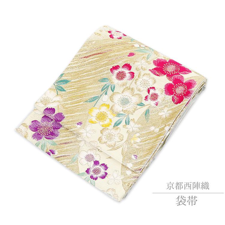 【袋帯】振袖 訪問着 礼装 着物 京都 西陣織 帯 仕立て上がり 袋帯 70055