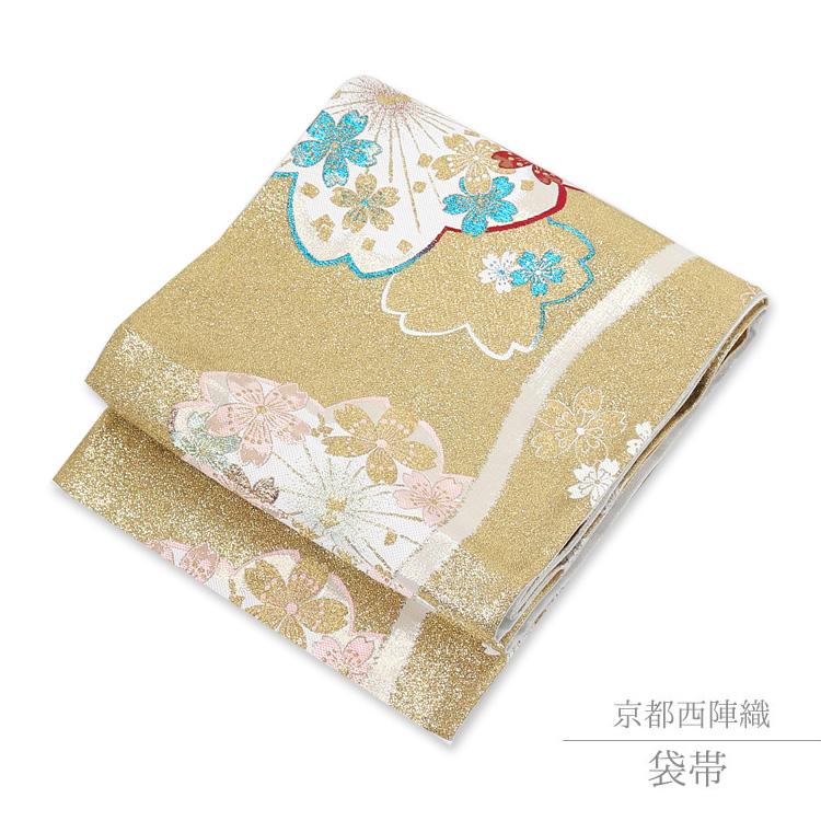 【袋帯】振袖 訪問着 礼装 着物 京都 西陣織 帯 仕立て上がり 袋帯 70058