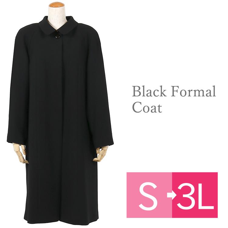 コート レディース SS~3L 比翼タイプ ブラックフォーマル コート フォーマル コート 黒 冠婚葬祭コート 喪服 コート/小さいサイズ 大きいサイズ 女性(SS・S・M・L・LL・3L) 751【送料無料】