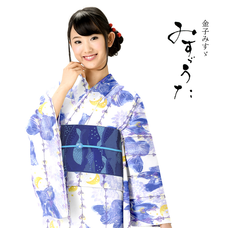 浴衣 レディース みすゞうた ゆかた 女性 浴衣 ブランド浴衣 かわいい 大人 可愛い yukata 仕立上がり プレタ 浴衣 フリーサイズ 青 金魚 白地 ly114