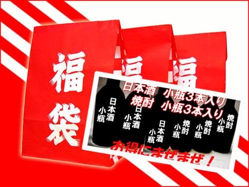 【送料無料】超満足まぜまぜ福袋小瓶 720ml×6本■焼酎3本 日本酒3本入り【ギフト 日本酒 焼酎】