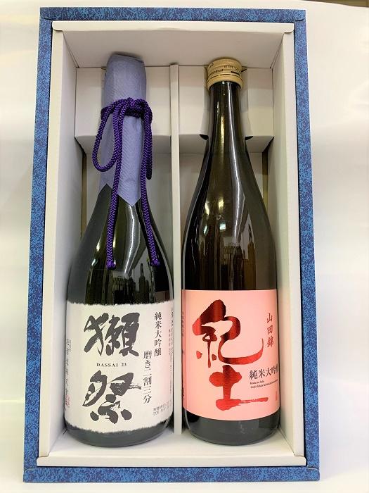 【ギフト箱入り】紀土 純米大吟醸 720ml 獺祭23 純米大吟醸 720ml 平和酒造 旭酒造