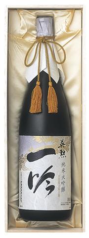【ギフト 日本酒】「京都の酒」 一吟 英勲 純米大吟醸 1800ml純米大吟醸酒 15度 齊藤酒造 京都府産