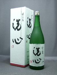 【ギフト 日本酒 焼酎】洗心 純米大吟醸 1800ml 朝日山酒造【久保田】