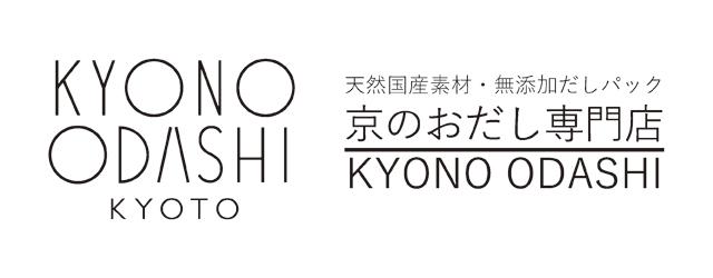 KYONO ODASHI:無添加だしパック
