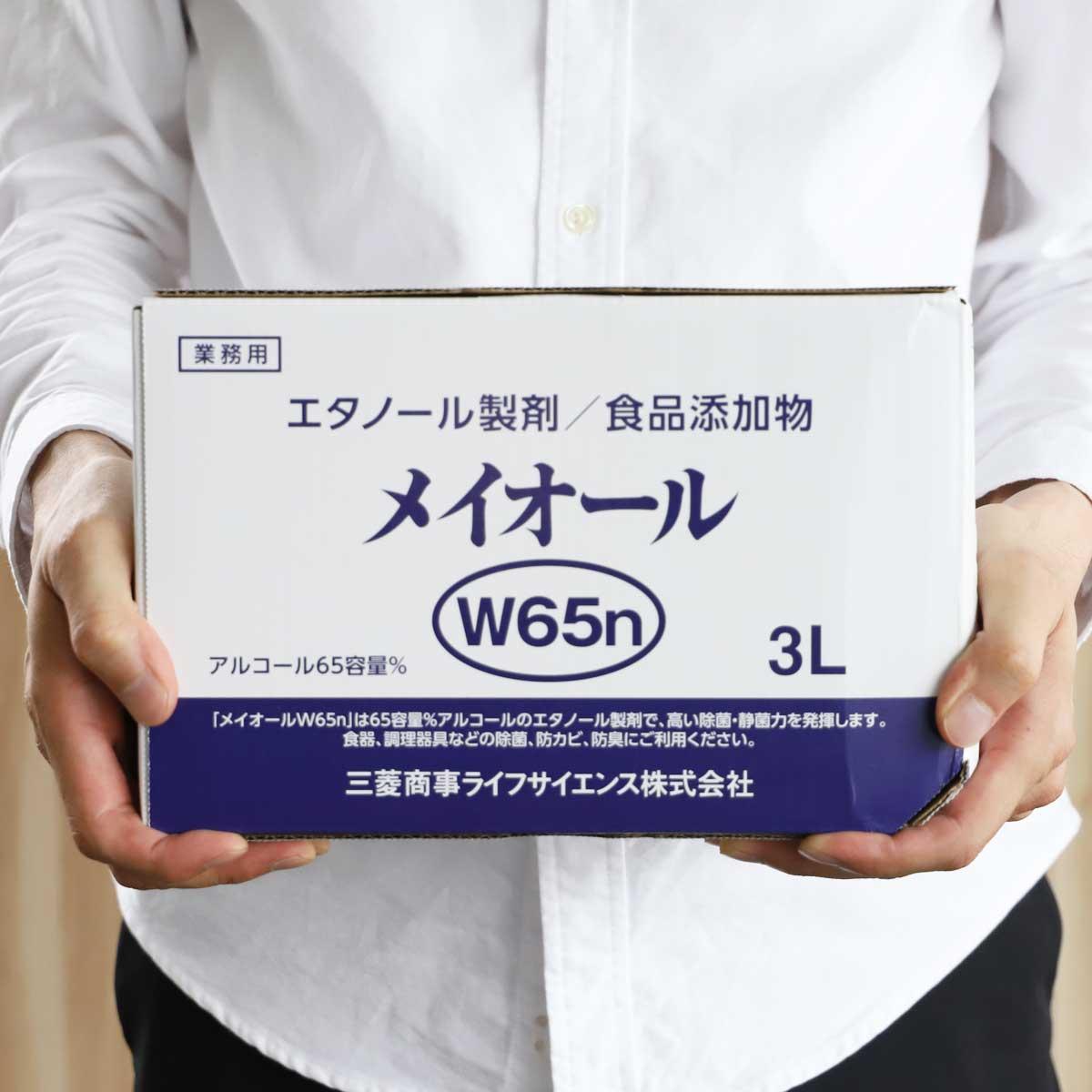 楽天市場】アルコール消毒液 アルコール消毒[メイオール NEO 15kg ...