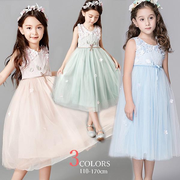 子供ドレス ドレス ピアノ発表会 120 140 100 フォーマル キッズ ジュニアドレス 子供服 短納期 110 150 七五三 ワンピース 日本産 130 人気 おすすめ 160 女の子 結婚式
