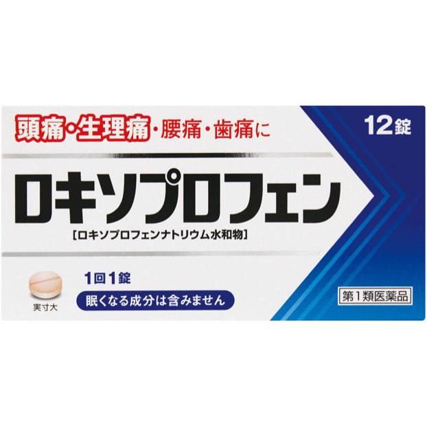 激安通販ショッピング 頭痛 人気の定番 生理痛 腰痛 歯痛に 第1類医薬品 ロキソプロフェン錠 12錠入 セルフメディケーション税制対象商品 クニヒロ