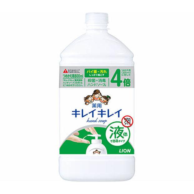 医薬部外品 ライオン キレイキレイ 驚きの値段 薬用液体ハンドソープ つめかえ用 定番キャンバス 特大サイズ 800mL