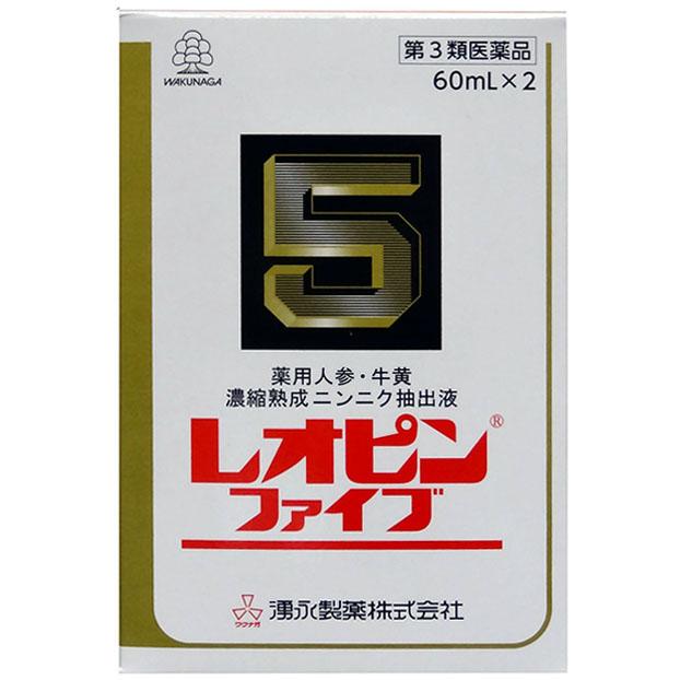 【第3類医薬品】 レオピンファイブw 120mL