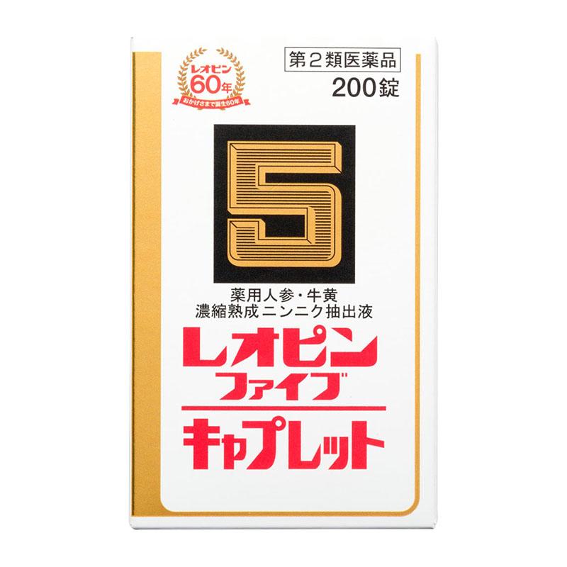 【第2類医薬品】 レオピンファイブキャプレットs 200錠