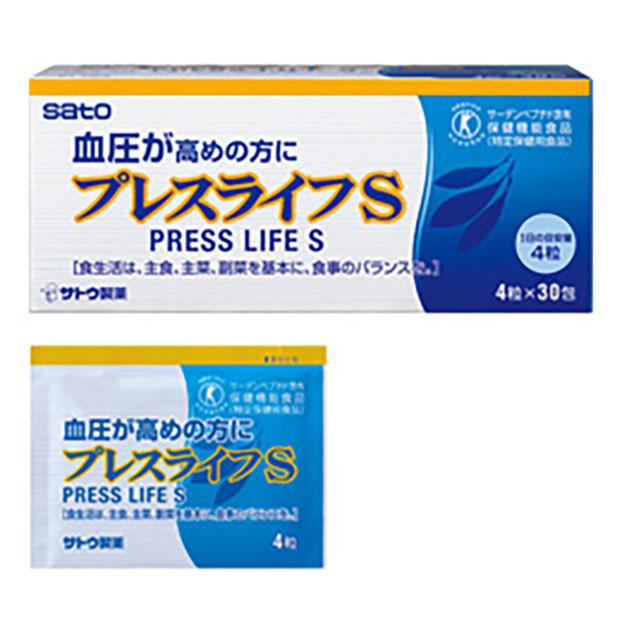 倉庫 NEW売り切れる前に☆ 佐藤製薬 プレスライフS 4粒×30包入