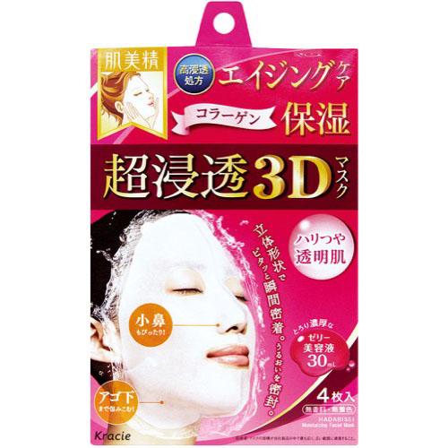 クラシエHP 肌美精うるおい浸透マスク メーカー公式ショップ 4枚 驚きの価格が実現 3Dエイジング保湿4枚