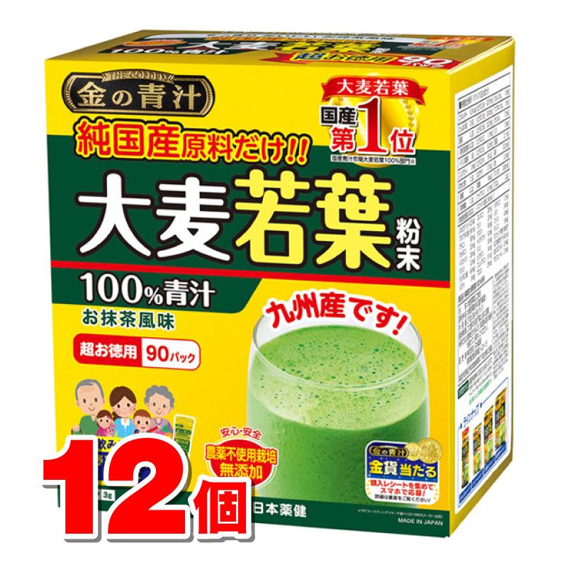 日本薬健 金の青汁 純国産大麦若葉 90包 ×12個