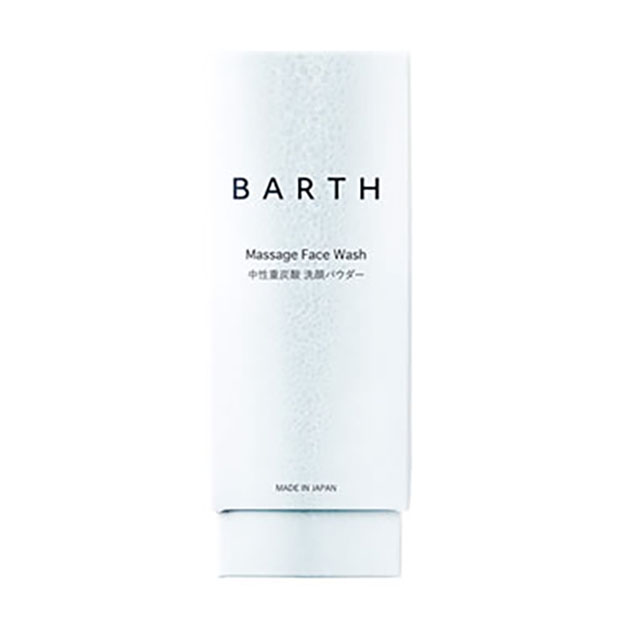 ファッション通販 TWO プレゼント BARTH 中性重炭酸 洗顔パウダー 10包