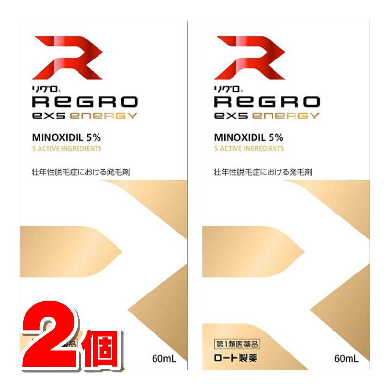 高品質新品 第1類医薬品 ロート製薬 リグロEX5 エナジー 60mL ×2本 新商品 新型