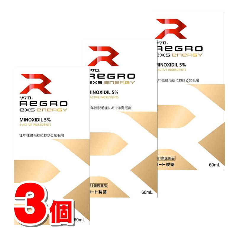 第1類医薬品 ロート製薬 リグロEX5 60mL エナジー 入手困難 授与 ×3本