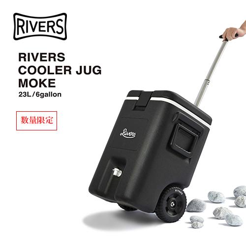 【メール便不可】リバーズ クーラー クーラーボックス クーラージャグ モーク レジャー用クーラー COOLER JUG MOKE 数量限定