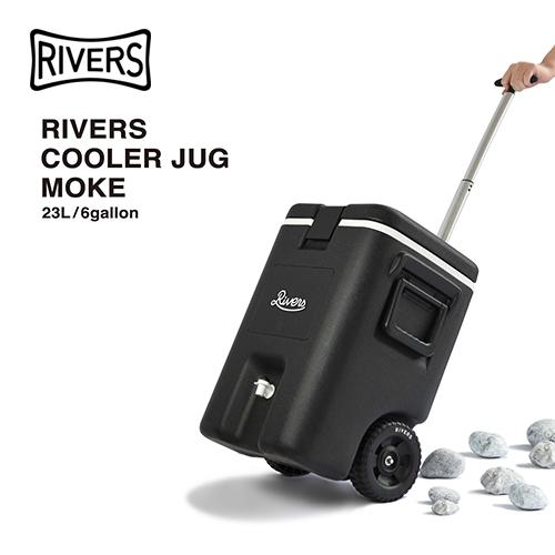 リバーズ クーラー クーラーボックス クーラージャグ モークレジャー用クーラー COOLER JUG MOKE