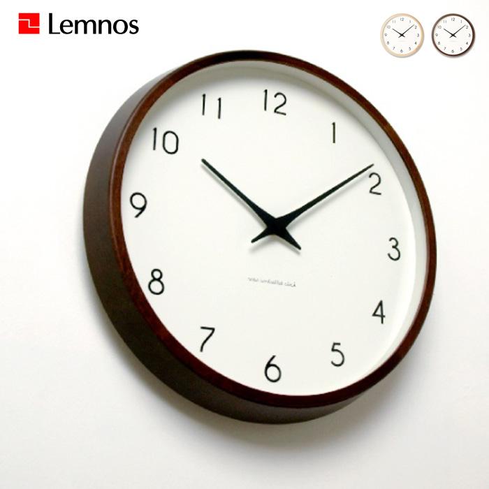 レムノス お得なキャンペーンを実施中 電波時計 掛け時計 lemnos カンパーニュ 未使用 Campagne