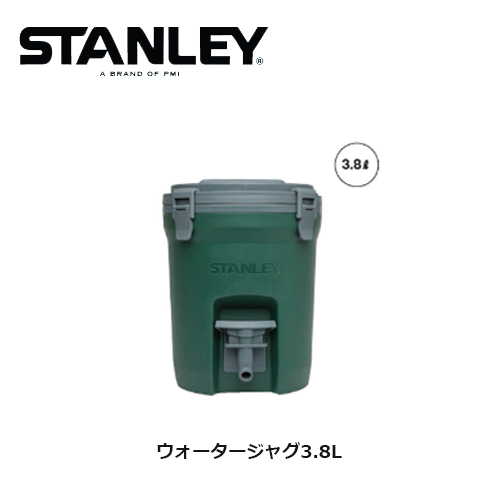 STANLEY スタンレー ウォータージャグ 3.8L グリーン ウォータータンク