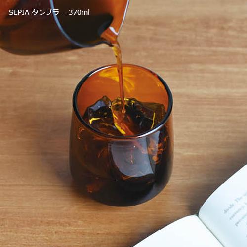 期間限定 懐かしさと心地よさを感じるドリンクウェア キントー SEPIA メーカー在庫限り品 タンブラー KINTO 370ml セピア グラス