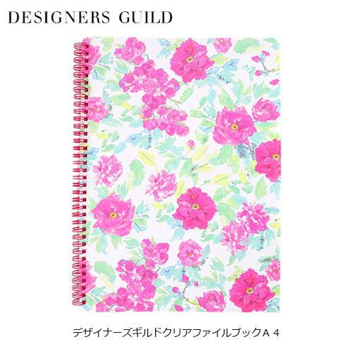 デザイナーズギルドクリアファイルブックA4 オープニング 特価品コーナー☆ 大放出セール ピンク Desighners Guild
