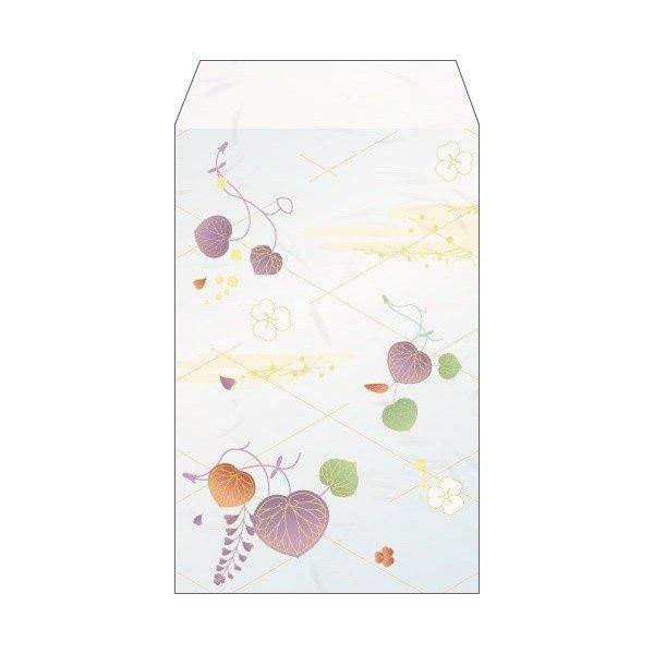 葵文様 ポチ袋 中 3枚セット おしゃれでかわいい多目的祝儀袋 お年玉袋 ぽち袋 激安卸販売新品 奉呈