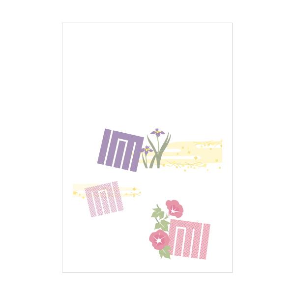 源氏香 ポストカード ファッション通販 3枚セット おしゃれでかわいい京都かみんぐ限定ポストカードアート 手数料無料
