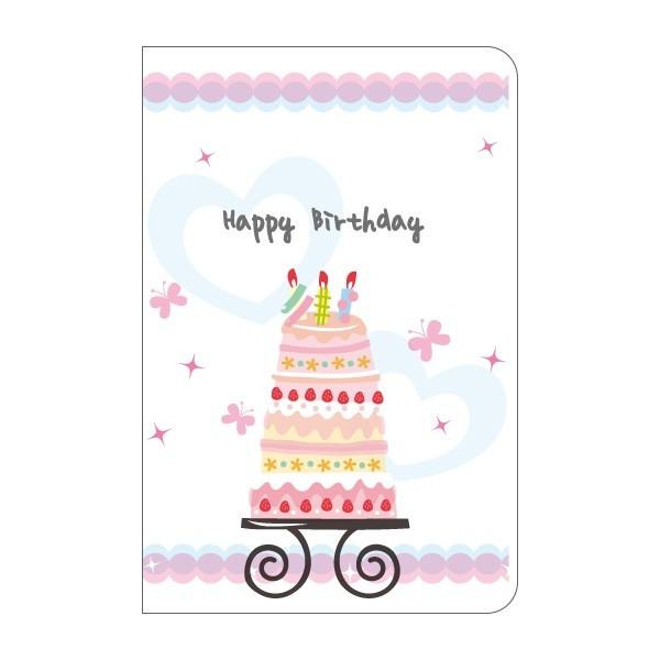 バースデーケーキ グリーティングカード 商い お誕生日おめでとう 期間限定の激安セール 多目的お祝い 封筒セット
