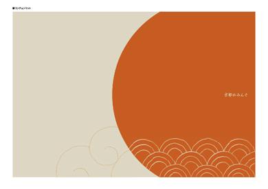 朱【ロゴ・名入れ可】業務用ペーパーランチョンマット使い捨て敷紙 300枚