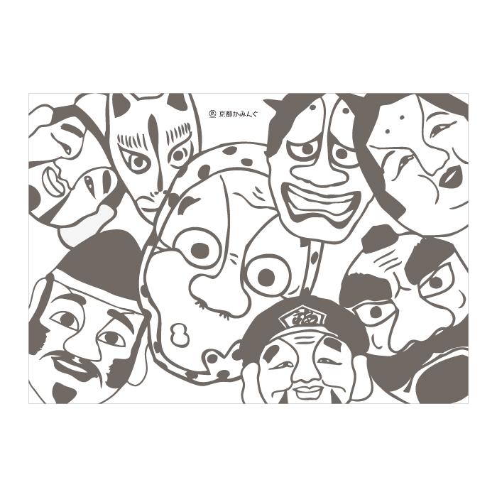 お面(能面・小面・狐面)【ロゴ・名入れ可】業務用ペーパーランチョンマット使い捨て敷紙 300枚