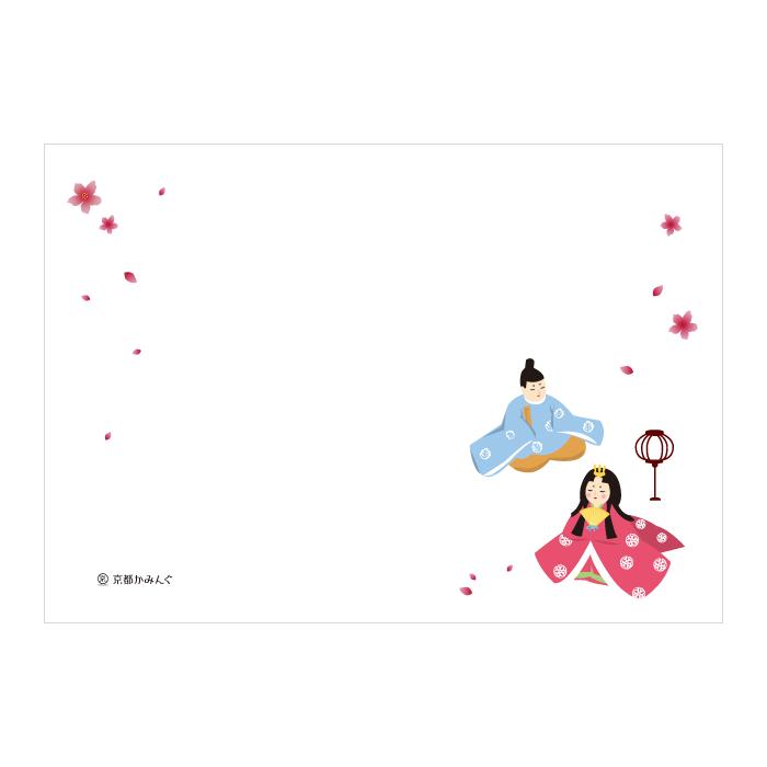 ひな祭り 桃の節句 和風 ショップ ロゴ 1000枚 業務用ペーパーランチョンマット使い捨て敷紙 名入れ可 限定特価