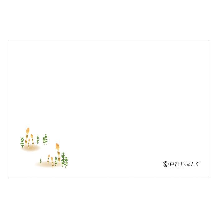 ツクシ(つくし・和風)【ロゴ・名入れ可】業務用ペーパーランチョンマット使い捨て敷紙 1000枚