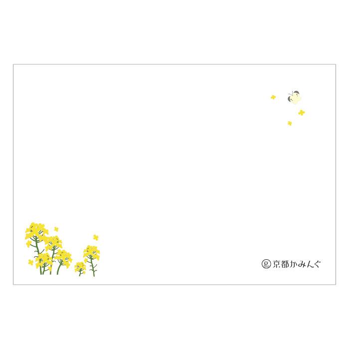 菜の花(和風)【ロゴ・名入れ可】業務用ペーパーランチョンマット使い捨て敷紙 1000枚