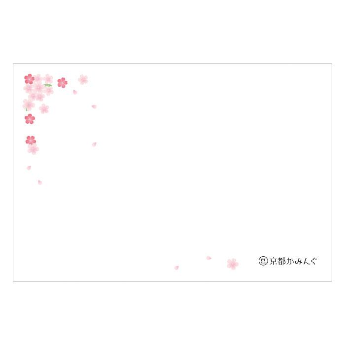桜(和風)【ロゴ・名入れ可】業務用ペーパーランチョンマット使い捨て敷紙 700枚