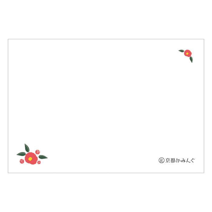 椿(和風)【ロゴ・名入れ可】業務用ペーパーランチョンマット使い捨て敷紙 1000枚