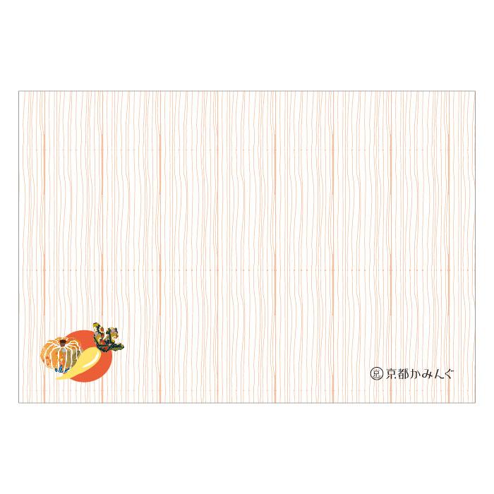 お野菜 ロゴ 名入れ可 業務用ペーパーランチョンマット使い捨て敷紙 商い 高い素材 300枚
