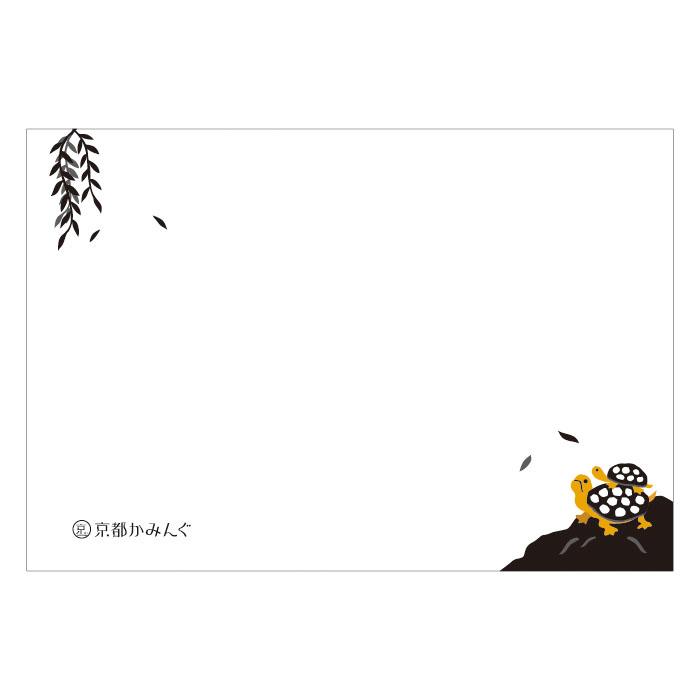 かめさん(亀)【ロゴ・名入れ可】業務用ペーパーランチョンマット使い捨て敷紙 300枚
